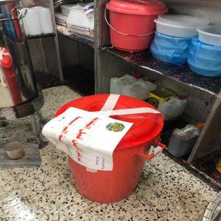 أمانة عسير تتلف 94 كجم من العسل في #المجاردة و#رجال_المع والبشائر وظهران الجنوب