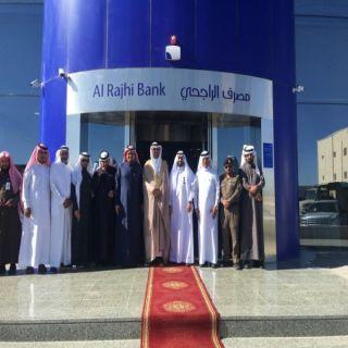 #مصرف_الراجحي يفتتح مقر مبناه الجديد بوادي بن هشبل