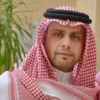 انطلاق ملتقى البنوك السعودية والمسؤولية الاجتماعية في ظل رؤية2030 الثلاثاء المُقبل