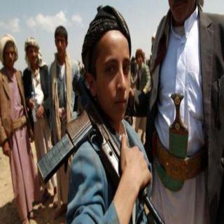 أمام أعين المجتمع الدولي .. ميليشيا الحوثي تعبث بالطفولة وتلغم المستقبل