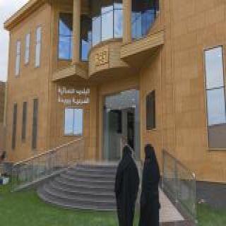 بلدية #بريدة النسائية الفرعية تنفذ (260) جولة رقابية