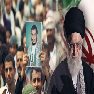 #إيران و #الحوثيين من الرصاصة إلى البالستي ..عقدٌ من الإرهاب