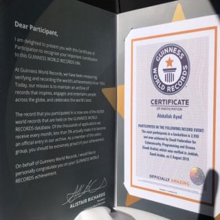 الخذامي يحصل على شهادة من موسوعة جينس للأرقام القياسية