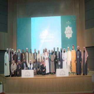 """46 توصية لمؤتمر """"مستقبل الدراسات الحديثية.. رؤية استشرافية"""" بـ #جامعة_القصيم"""