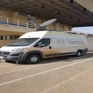 أحوال #مكة عبر وحدتين متنقلة تٌقدم خدماتها في مُحافظة #جدة