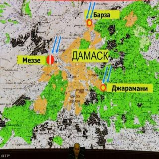 روسيا تُعلن تفاصيل الضربة الإسرائيلية وتوضح خسائر سوريا