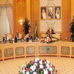 تعديلات في شروط القبول بالكليات العسكرية يوافق عليها مجلس الوزراء