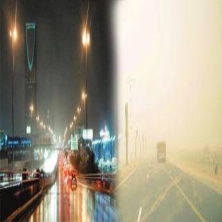 الطقس - تدني للرؤية الأفقية على جازان وأمطار وسيول على الرياض