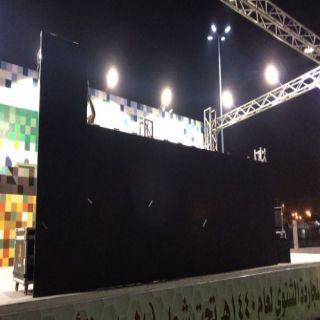 بلدية #المجاردة تنتهي من تركيب شاشة عرض فعاليات #صدر_الكرامة