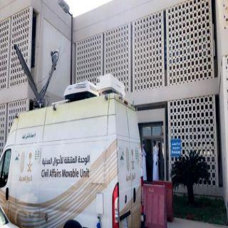 الأحوال المتنقلة في #مكة تُقدم خدماتها للرجال بمطار الملك عبدالعزيز بـ #جدة