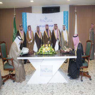 #جامعة_القصيم توقع اتفاقية تعاون مع كليات القصيم الأهلية