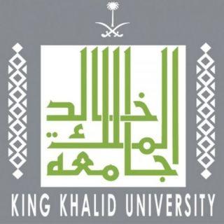 #جامعة_الملك_خالد تتصدر الجامعات السعودية في الرصد الإعلامي