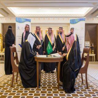 """أمير القصيم يرعى توقيع مذكرة تفاهم بين جمعية """"سكر"""" ومستشفى القصيم الوطني"""