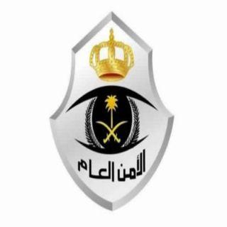 الجهات الأمنية تقبض على رجل ظهر في فيديو يعتدي على إمرأة في #مكة