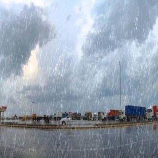 الأرصاد تُحذر من إستمرار هطول امطار رعدية ورياح مثيرة للغبار على #القصيم