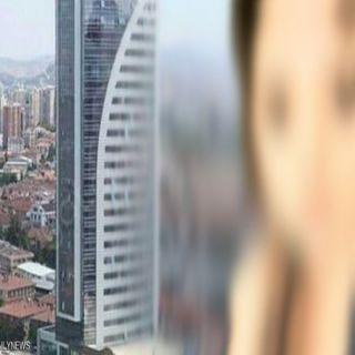 قفزت من بناية شاهقة وسط تركيا بعد إغتصابها وتقرير الطب الشرعي يُثير الجدل