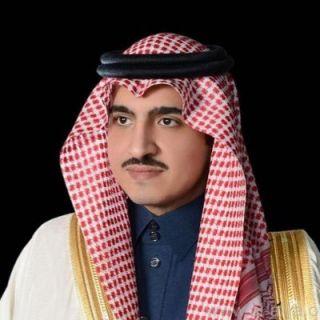 نائب أمير #مكة_المكرمة يرعى حفل ساند لمرضى سرطان الأطفال