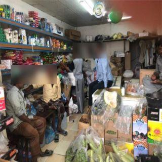 بلدية #المجاردة تُغلق ٣ محلات مُخالفة وتُصادر مواد غذائية منتهية الصلاحية