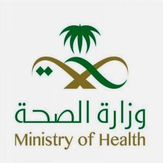 #صحة_الشمالية تُعلن عن إغلاق مركز صحي رفحاء الشرقي