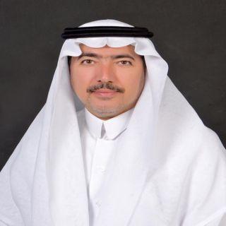 أمين عسير يُعين أول سيده في منصب قيادي بأمانة المنطقة