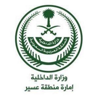 إمارة #عسير في بيان توضيحي تم مُعالجة انقطاع الكهرباء في ُبلقرن