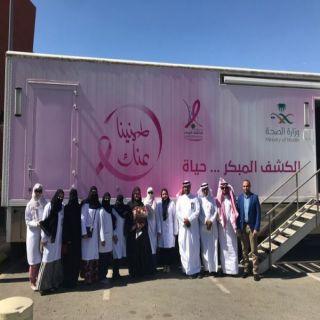 #صحة_جدة تتسلم أول سيارة متنقلة للفحص المبكر عن سرطان الثدي