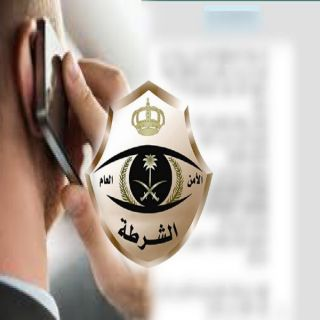 شرطة مكة توقع بـ(٣٩)متهماً من جنسيات آسيوية تورطوا في عمليات نصب وإحتيال