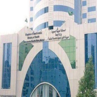 #صحة_مكة توضح اسباب انقطاع الكهرباء عن مستشفى النور التخصصي
