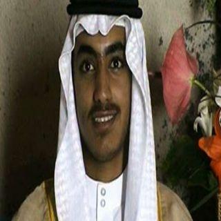 """اسقاط الجنسية عن """"حمزة بن لادن """" وواشُنطن تدعو للقبض عليه"""