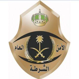 ضبط تشكيل عصابي تورطوا بارتكاب (٢٥) جريمة سلب بانتحال صفة رجال في #الرياض