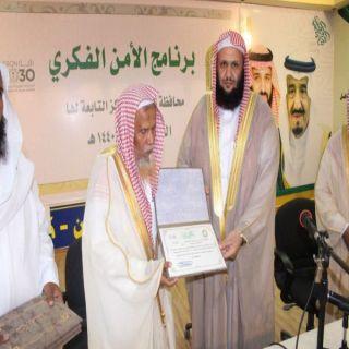 إدارة المساجد في #نجران تنفيذ برنامج الامن الفكري في #شرورة