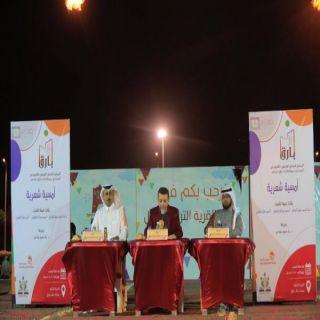 #جامعة_الملك_خالد تنظم امسية شعرية بـ (تراثية بارق )