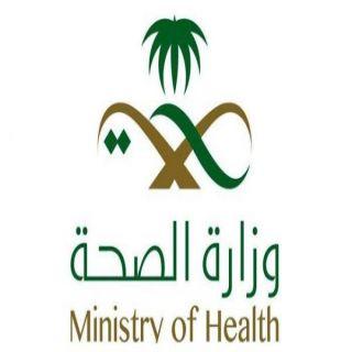 تعرف على تفاصيل 5620 وظيفة صحية للسعوديين فقط