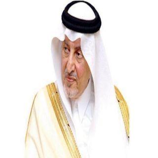 أمير مكة المُكرمة يوجه بإستبدال كلمة (GOD) إلى كلمة (ALLAAH)