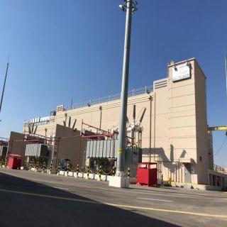 الكهرباء تشغل محطة العزيزية (3) في الظهران بـتكلفة 116.7 مليون ريال