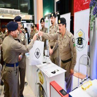 شرطة القصيم تُشارك الدفاع المدني فعاليات اليوم العالمي