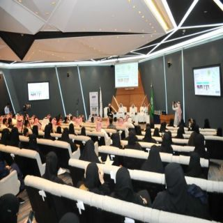 المركز السعودي للمسؤوليةالاجتماعية.. ينظم ندوة ( الوعي المالي وثقافة الادخار في رؤية ٢٠٣٠ )  بغرفة الرياض