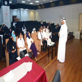 انطلاق مؤتمر تقنين استخدام المضادات الحيوية بمستشفى الملك فهد بجدة