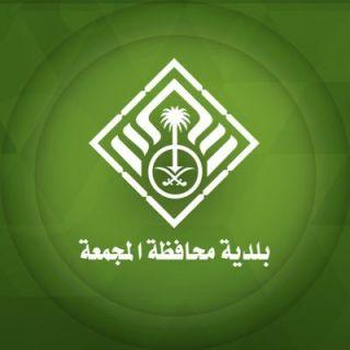 بلدية #المجمعة تتوعد مطلق إشاعة انتهاء مخطط المنح الملكية