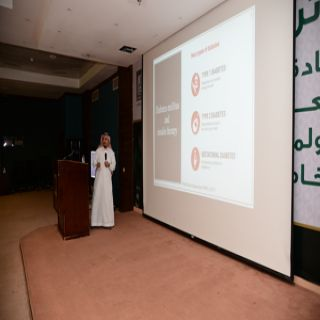 صيدلة #جامعة_الملك_خالد تنظم ندوة علمية عن الطرق الحديثة لتصميم المستحضرات الدوائية