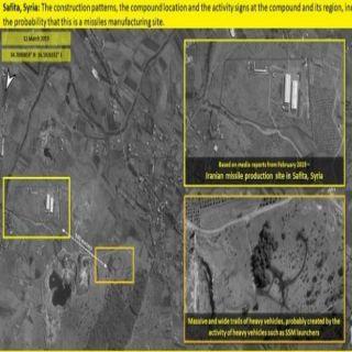 شاهد مصنع صواريخ إيرانية في سوريا تكشفه الأقمار الصناعية الإسرائيلية