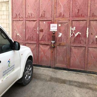 الغذاء والدواء تُغلق 3مصانع للعطور في #الرياض