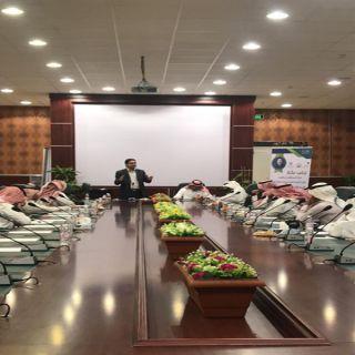برعاية ملتقى بارق الإعلامي تنمية ثلوث المنظر تحتضن ورشة التحرير الصحفي