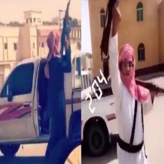 شرطة الرياض القبض على شابين بحوزتهم اسلحة نارية في #الأفلاج