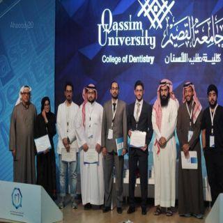 كُلية الفرابي لطب الأسنان والتمريض في الرياض تُحقق المركز الأول