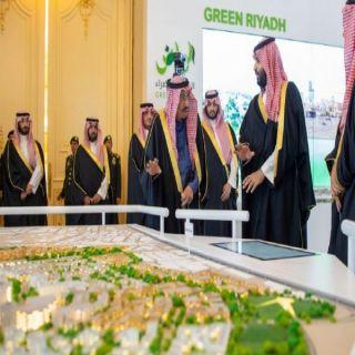 """مشاريع بـ23 مليار دولار لتجميل وتحديث عاصمة السعودية """"الرياض"""""""