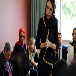 رئيسة وزراء #نيوزيلاندا تتلقى تهديداً بالقتل