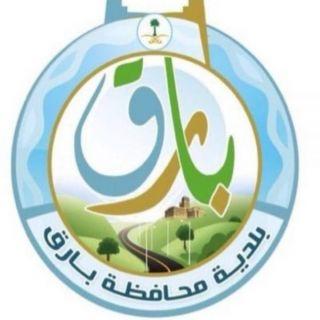بلدية #بارق تستعد لمنح الشهداء والمصابين اراضي ببارق