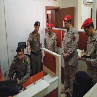 وفد من الشرطة العسكرية بالقوات البحرية يزور شرطة منفوحة بالرياض