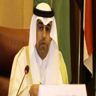 رئيس البرلمان العربي يثمن دور خادم الحرمين الشريفين لخدمًة للقضايا العربية